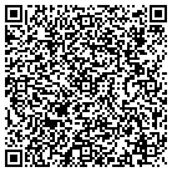 QR-код с контактной информацией организации IMZH-Service, ТОО