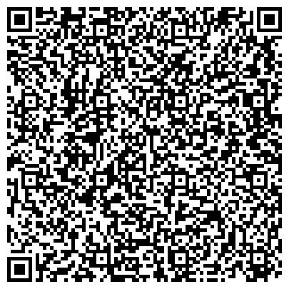 QR-код с контактной информацией организации West-Best Brok LLP (Вест-Бест Брок ЛЛП), ТОО