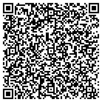 QR-код с контактной информацией организации Алисана, ЧУП
