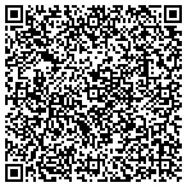 QR-код с контактной информацией организации ПД Логистикс (PD Logistics), ТОО