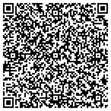 QR-код с контактной информацией организации Эльбрус Транспортно-логистическая Компания, ТОО