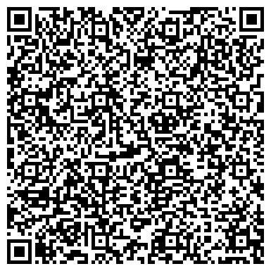 QR-код с контактной информацией организации IGS Logistics, ТОО
