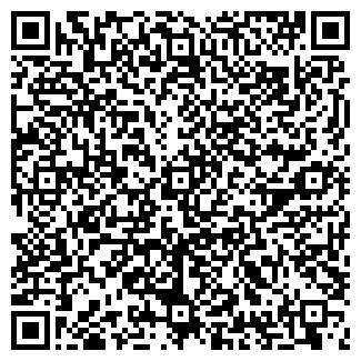 QR-код с контактной информацией организации TGL, ТОО