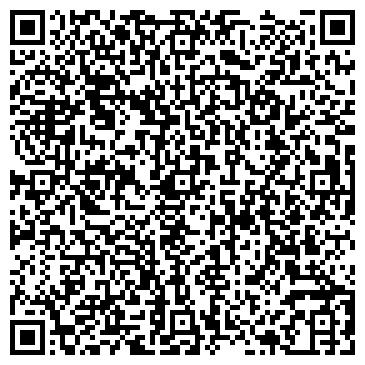 QR-код с контактной информацией организации NUR Logistics KZ (НурЛогистик КЗ)