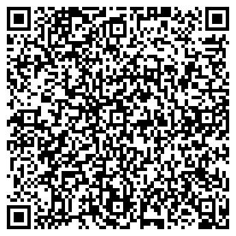 QR-код с контактной информацией организации ACCS company, ТОО