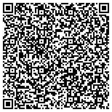 QR-код с контактной информацией организации ТРТ Сити Логистик (Транпортно-экспедиторская компания), ТОО