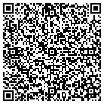 QR-код с контактной информацией организации Жетысу Асыл Сервис, ТОО