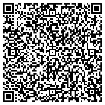 QR-код с контактной информацией организации Taim Group (Тиам Груп), ТОО