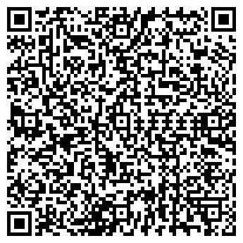 QR-код с контактной информацией организации Adite (Адите), ТОО