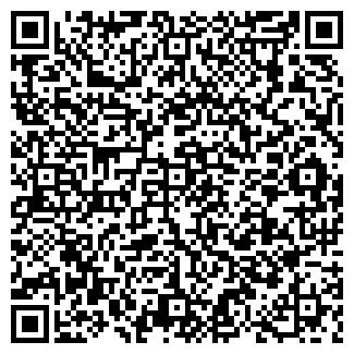 QR-код с контактной информацией организации Валевди, ЧП