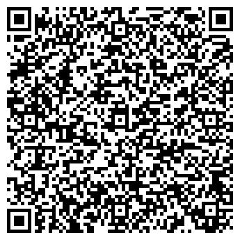 QR-код с контактной информацией организации БелЛайнЛогистик, ООО