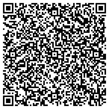 QR-код с контактной информацией организации Concord Customs Service, ТОО