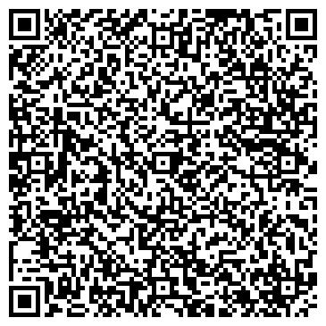 QR-код с контактной информацией организации Astana Logistics (Астана Логистикс), TOO