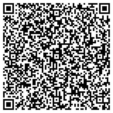 QR-код с контактной информацией организации Unistar Service, ТОО