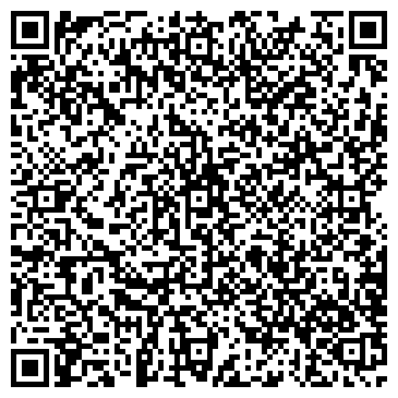 QR-код с контактной информацией организации Ер галым, ТОО