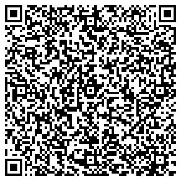 QR-код с контактной информацией организации Транс Азия Сервис-А, ТОО