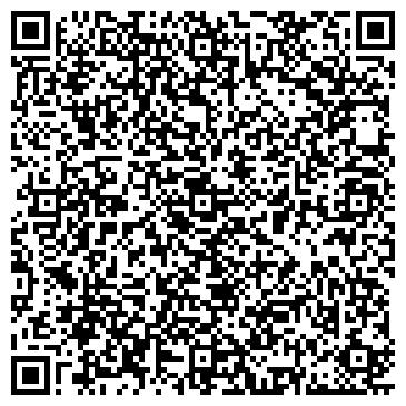 QR-код с контактной информацией организации LineLogistics (Лаин Лоджитикс) , TOO
