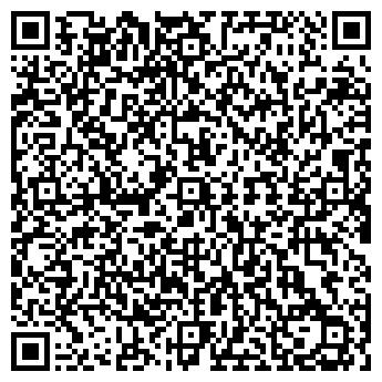 QR-код с контактной информацией организации Кирьят, ООО