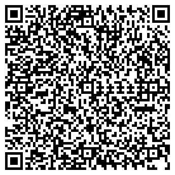 QR-код с контактной информацией организации GFX, ТОО
