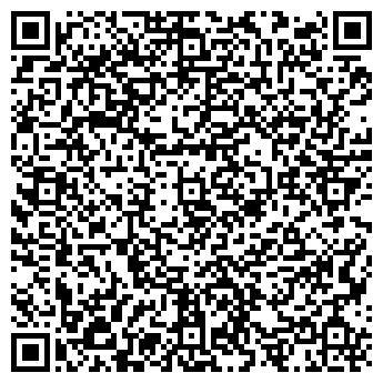 QR-код с контактной информацией организации Доминик, ООО