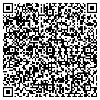 QR-код с контактной информацией организации Сантех монтаж, ТОО