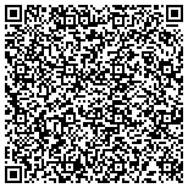QR-код с контактной информацией организации TL Nika Кеден (ТЛ Ника), ТОО