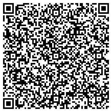 QR-код с контактной информацией организации Транскомлогистик, ООО