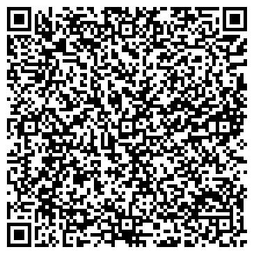 QR-код с контактной информацией организации ДиН-Трейд, ОДО