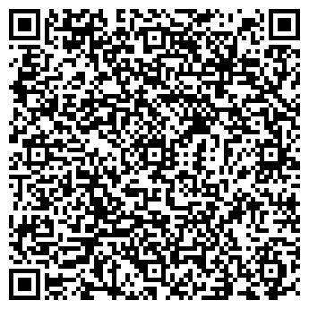 QR-код с контактной информацией организации Леонович А. Н., ИП