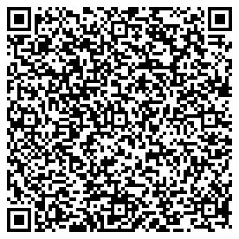 QR-код с контактной информацией организации Smart Forwarding, ТОО