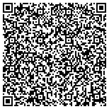 QR-код с контактной информацией организации Cementovoz (Цементовоз), ТОО