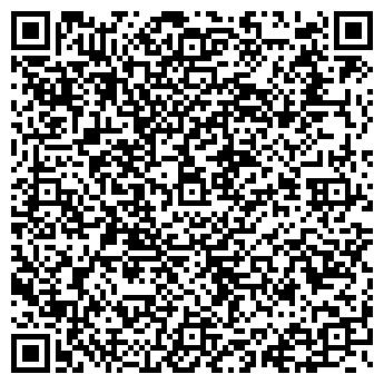 QR-код с контактной информацией организации Emperor Logistics Kazakhstan (Емперор Логистикс Казахстан), ТОО