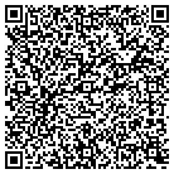 QR-код с контактной информацией организации БелБалтикТрак, ООО