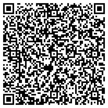 QR-код с контактной информацией организации Алем-ТАТ, ТОО