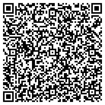QR-код с контактной информацией организации БелЗатуранТранс, ЧТУП