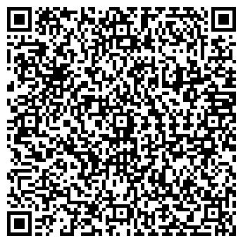 QR-код с контактной информацией организации Евро Стем, ЧТУП