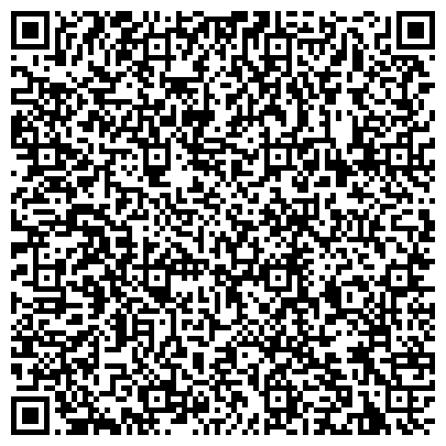 QR-код с контактной информацией организации Euro trans expedition, транспортно-экспедиторская компания, ТОО