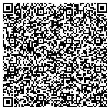 QR-код с контактной информацией организации Эль-Дос Cargo (Эль-Дос Карго), ТОО