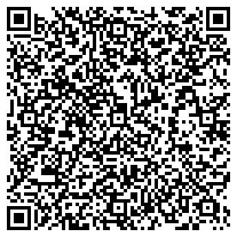 QR-код с контактной информацией организации КазЛесТранс, ТОО