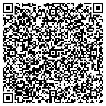 QR-код с контактной информацией организации Intkaztrans (Интказтранс), ТОО