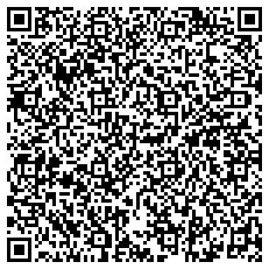 QR-код с контактной информацией организации White Hawk Logistics (Вайт Хэвк Логистик), ТОО