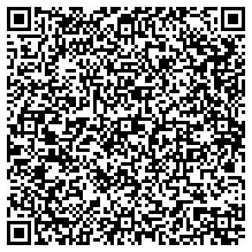 QR-код с контактной информацией организации Road Star Plus (Роад стар плюс), ТОО