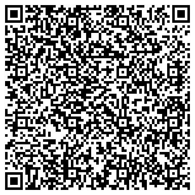 QR-код с контактной информацией организации BLACK&WHITE TRANS (Блэк энд вайт), ТОО