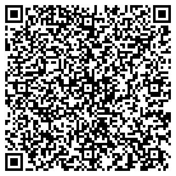 QR-код с контактной информацией организации Максат 2030, ТОО