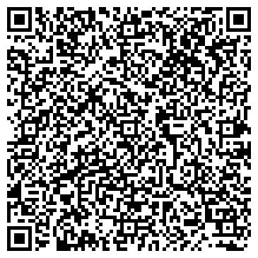 QR-код с контактной информацией организации Astana Cargo (Астана Карго), ТОО