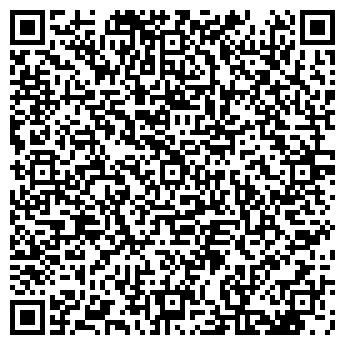 QR-код с контактной информацией организации Транссистема, ТОО