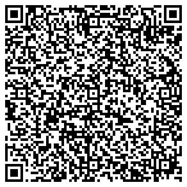 QR-код с контактной информацией организации Euro Truck (Эвро Трак), ТОО