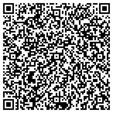 QR-код с контактной информацией организации Ладага, ТОО