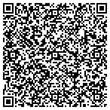QR-код с контактной информацией организации Trans-Leasing.kz, ТОО