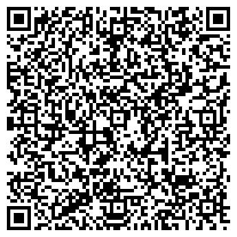 QR-код с контактной информацией организации B-Company (Би-Компани), ТОО